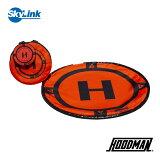 HOODMAN-ヘリポート60ドローンランディングパッド