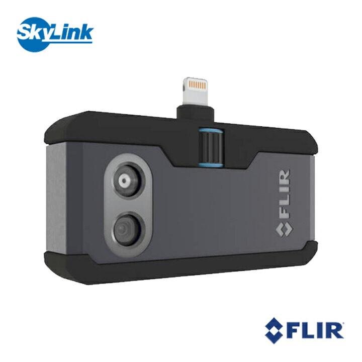 防犯カメラ, 防犯カメラ単体 FLIR ONE PRO for iOS Lighting