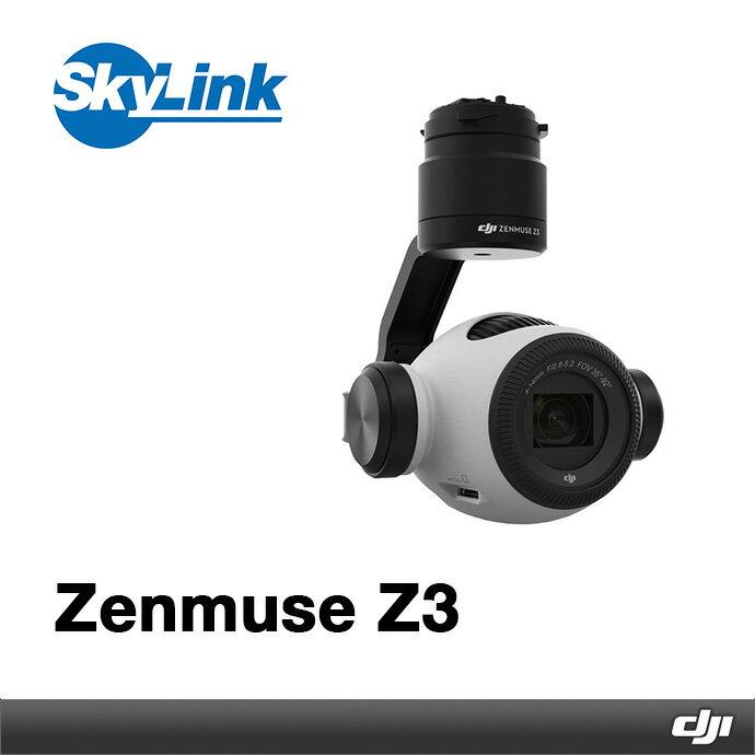 Zenmuse Z3:SkyLink Japan