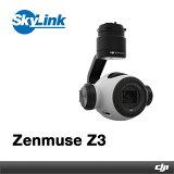 ZenmuseZ3