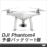 �ڥ��꡼���ǿ������DJIPhantom4������ͽ�����䳫�ϡ�