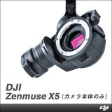 ZenmuseX5(���������)