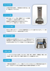【ステンレス製】プッシュボトル足踏スタンド【PAS-001-ST】簡易組立式足踏み式の消毒液スタンド(容器なし)すべて国産の材料を使用ひとつひとつ丁寧に手作業にて加工しています消毒スタンド足踏み