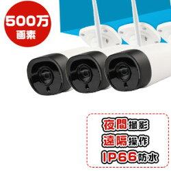 防犯カメラ監視カメラ200万画素1080Pワイヤレス屋外IP66防水送料無料IPカメラ