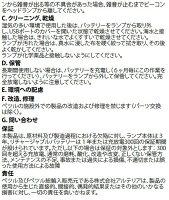 【petzl/ペツル】TIKKAR+HeadlightTurquoise/ティカR+ヘッドライト