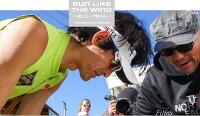 【TsuyoshiKaburaki/鏑木毅】RunLikeTheWind2014-2015FeaturingTsuyoshiKaburaki/風となって駆ける年間軌跡