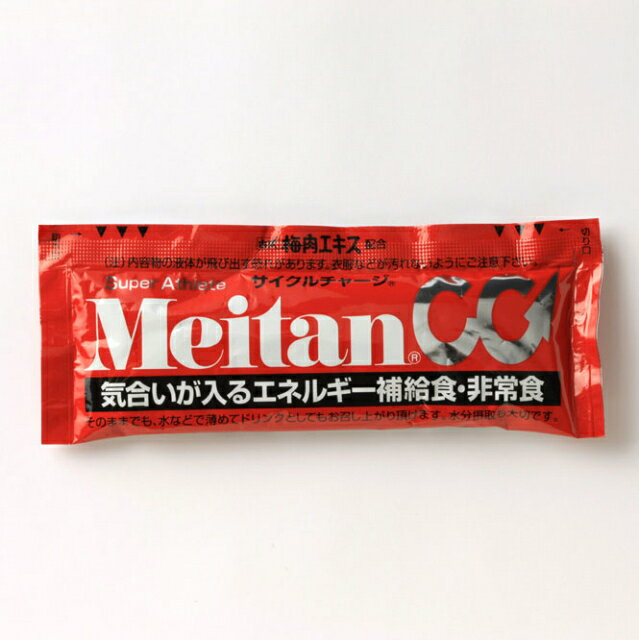 【Meitan/メイタン】Cycle Charge Red / サイクルチャージ 赤