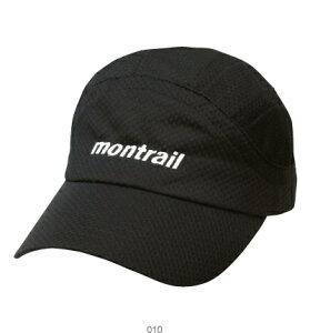 トレイルランニングにお勧めPowered By SKYTRAILMONTRAIL【モントレイル】 モントレイル ラン ファスター キャップ (ブラック) MontrailRunFasterCap BLACK (ユニセックス) 【トレイルランニング キャップ】