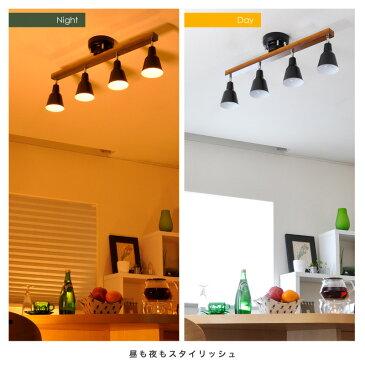 シーリングライト LED 4灯 6畳 8畳 ホワイト 洋風シーリングライト スポットライト シーリング 天井照明 間接照明 インテリア照明 LED電球対応 おしゃれ シンプル キッチン用 ダイニング用 食卓用 リビング用 居間用 照明 北欧 天然木