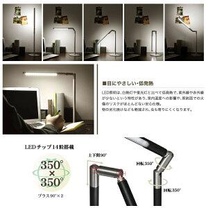 【送料無料】【即納】デスクライトLED学習調光おしゃれ可愛い電気スタンド目に優しい学習用卓上ledライトスタンドライトアンティーク
