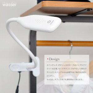 送料無料LEDクリップライト目に優しいクリップライトLEDライト照明LEDライトスタンド照明電気スタンドデスクスタンドテーブルスタンドデスクライトクリップ