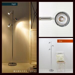 【ポイント5倍】【先行予約販売】【送料無料】フロアライト3灯間接照明電気スタンドフロアスタンド照明スタンドライトおしゃれフロアランプスポットライトledライトフロアスタンドライトリビング寝室北欧LEDライト【05P21Feb15】
