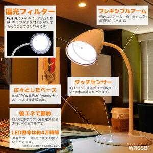 デスクスタンドLEDデスクライト送料無料卓上ライトデスクライトled学習机学習用目に優しいおしゃれ調光電気スタンドライト照明間接照明スタンドライト自然光スタンドLEDデスクスタンドテーブルライトテーブルスタンドネイルledライト寝室