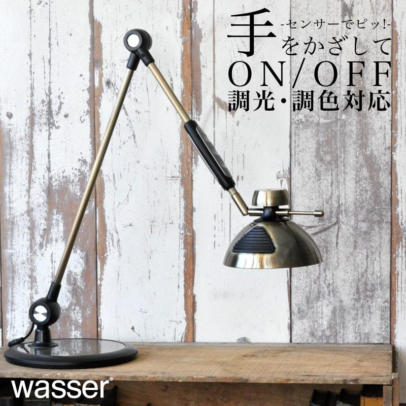 在宅勤務・テレワーク用のおすすめデスクライト⑨LED卓上ライト【wasser】