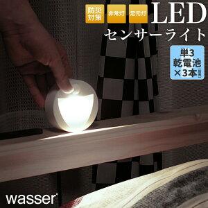 【楽天市場】人感センサーライト LED 電池 足元灯 常備灯 懐中 ...