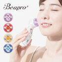 美顔器リフトアップ本格エステ美顔器毛穴ケアジェルポレーション光エステEMSLEDたるみ美肌フェイスケア