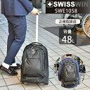 swisswin リュック 48L 大容量 キャリーバッグ 2way リュックバッグ スイスウィン 機内持ち込み可 キャスター付き リュックサック トランクケース スーツケース ビジネス出張 旅行 かばん バックパック ブラック