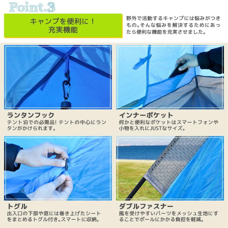 テント ワンタッチ 2×1.8m フルクローズ サンシェード インナーテント タープテント 3WAYテント 折りたたみ式 ワンタッチ 1人用 2人用 3人用 日よけ キャンプ 防水 アウトドア