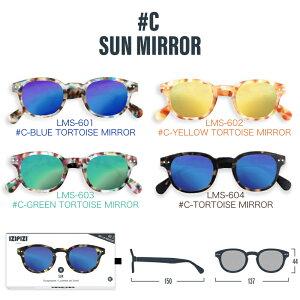 【送料無料】IZIPIZI SUN MIRROR ミラーサングラス メンズ ブルーミラーサングラス レディース メンズサングラスミラー 丸 サングラス ミラー レンズ