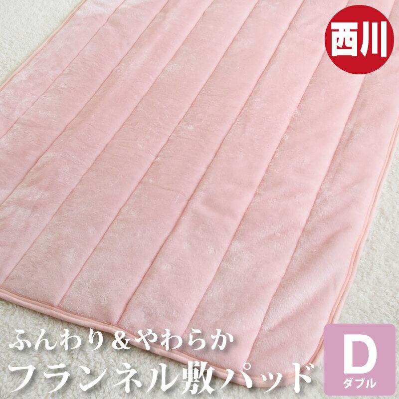寝具, ベッドパッド・敷きパッド  140205cm ()