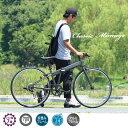 折りたたみ 自転車 700c クラシック ミムゴ シマノ製7...