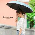 日傘折りたたみ完全遮光晴雨兼用軽量撥水uvカット折り畳み傘UPF50+UVカット率99.9%以上100%遮光遮熱完全遮光折りたたみかさ傘日傘かわいいレディース母の日ギフトプレゼント