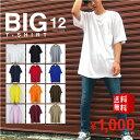 ビッグTシャツ 半袖 メンズ 無地 【 送料無料 】 ビッグ...