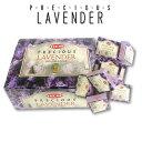 送料無料♪☆インドHEM社のお香☆LAVENDER ラベンダーコーンタイプ 12箱ゆうパケットで送料無料ポスト投函でお送りします その1