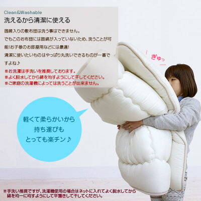 日本製ホコリの出にくいソフト敷布団LITEタイプシングルサイズ100×205cmライトタイプ中空ポリエステルわた洗える軽量ふんわり敷き布団しき布団しきふとん