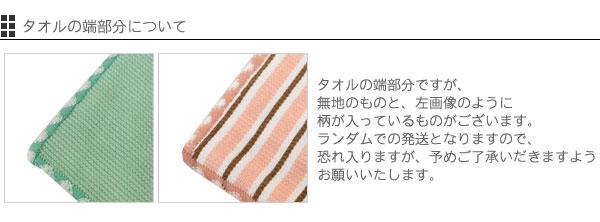 「クールン」超冷感タオル・クールンcool'n日本製UVカット効果95%以上洗濯機で繰り返し洗いOK!防腐剤・薬品・樹脂不使用冷たいタオルひんやりタオルひんやりマフラー熱中症対策首子供アウトドアスポーツ