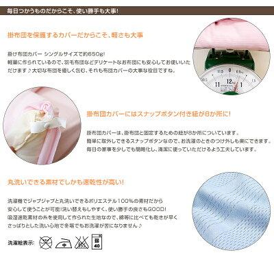 吸湿速乾カバールクルピロケース43×63cm枕用すぐ乾く洗えるまくらカバーピローケース丸洗い無地カバー