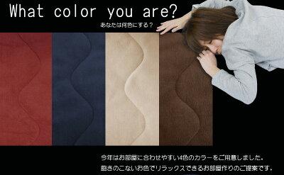 NEW☆選べる9サイズ&4カラー☆カラー無地マイクロファイバー敷きパッドファミリーサイズ(240×205cm)柔らかい暖かいマイクロファイバー丸洗いOK