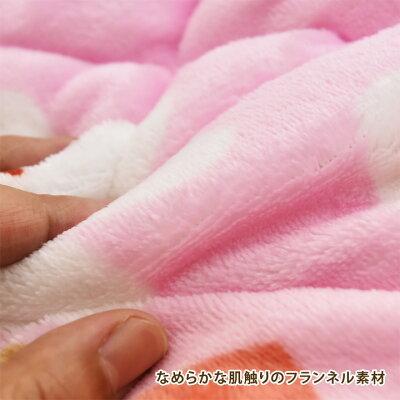 V-Lap敷きパッドシングル(約100×200cm)マイクロプリントフランネルマイクロファイバーあたたかい洗濯可能秋用冬用Vラップ使用あったか敷きパッド花柄寝具蓄熱テイジンTEIJINのv-lapを使ったあったかパットベッド敷き布団に