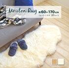 ムートンラグ2匹物ニュージーランド原皮ロング約60cm×170cmムートンラグ羊毛敷きパッドカーペットムートンカーペットムートンマットソファーカバーマルチカバーソファサイドフロアーラグ絨毯オシャレ