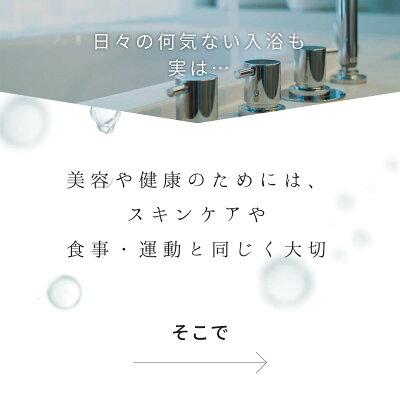 中性重炭酸泉中性重炭酸泉の特徴キメの細かな気泡は、地下1000mで噴出した炭酸ガスが中性のお湯に溶けて出来る希少な炭酸泉です。独自の技術で炭酸泉を再現BARTHの独自技術によって再現された中性重炭酸泉の温浴効果によって、ご自宅で健康・美容効果が期待できます。