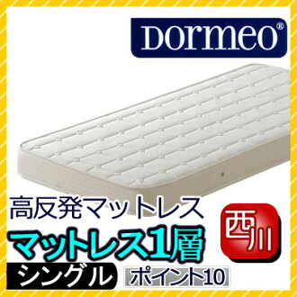 One level of 高反発 mattress mattress Rakuten Nishikawa bed ドルメオ word of mouth mattress low back pain same as one ドルメオベッドマットレス layer single Manes flextime