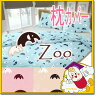 枕カバー(ピロケース) 《 Zoo ぞう 》 Lサイズ 50×70cm用(pillow case)