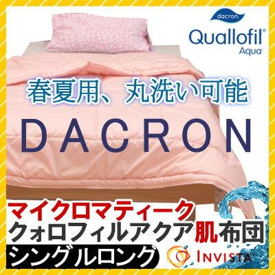 うさぎ枕カバー