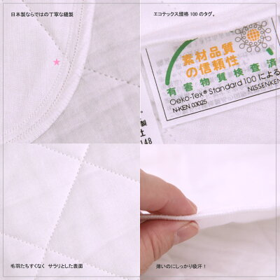 日本製ガーゼケット