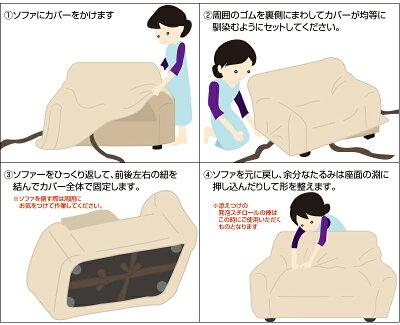 【レビューでモニター価格】肘付き3人掛けソファーカバー伸縮ソファカバーひじ付き三人掛け用サイズストレッチ素材速乾生地使用