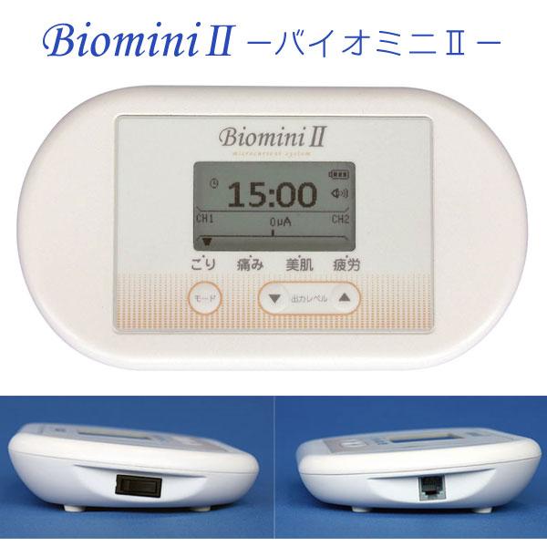 マイクロカレントセラピー バイオミニ2 Biomini 約幅22.5×奥行12.5cm KE-562 カナケン 微弱電流 疲労回復 痛みケア:眠りのお部屋