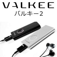 イヤホン型光照射器VALKEE(バルキー2)