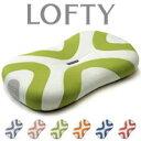 ロフテー待望の新型枕!正しい寝姿勢をサポートする新世代の枕です♪ロフテー スーパーアスリ...
