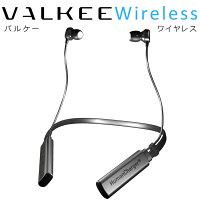 イヤホン型光照射器VALKEEWireless