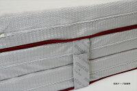 ムアツ「スリープスパ」ふとん(PLATINUM)スーパーハードタイプ【シングルサイズ】9×97×200cm