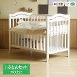 「日本製ベビーベッド NEWアリス WH(ホワイト)【B品】 + FICELLE ベビーふとんセット」 石崎家具