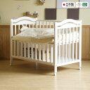 日本製ベビーベッド「NEW アリス WH(ホワイト)【B品】」 ハイタイプ 石崎家具