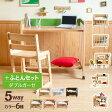 日本製 5wayベビーベッド「ミニベッド&デスク + ダブルガーゼ【ミニ】ふとんセット」 石崎家具