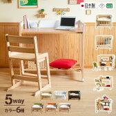 日本製5wayベビーベッド「ミニベッド&デスク※※※B品※※※」石崎家具