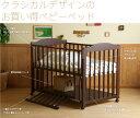 日本製ベビーベッド「NEWエリーゼ【B品】」 石崎家具 2
